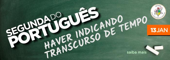 Segunda do Português - 13/08/20