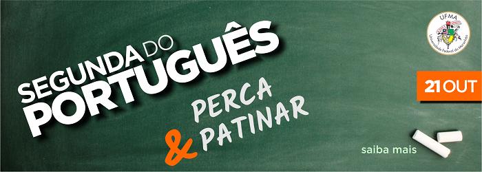 """Segunda do Português: """"Perca"""" e """"Patinar"""""""